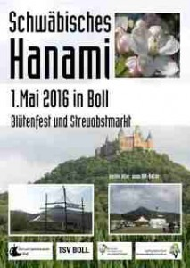 Hanami2